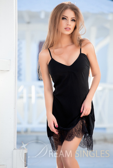 Beautiful Woman Aliona from Dnepropetrovsk