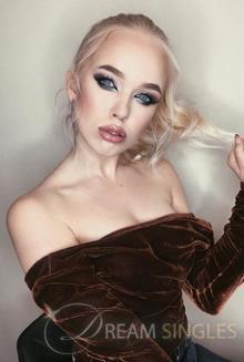 Beautiful Woman Vera from Lutsk